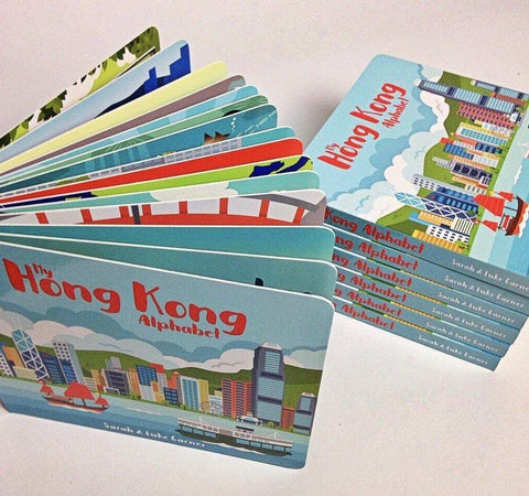 My Hong Kong Children's Series - Alphabet Book