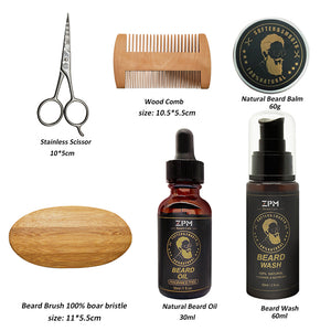 7 Piece Beard Grooming Kit