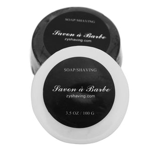2 Pack Shaving Soap