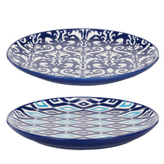 Shop A&B Home Salad Plate at  Raley's Home Furnishing