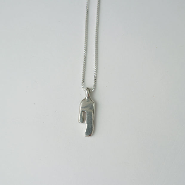 Strength Necklace, Sterling Silver