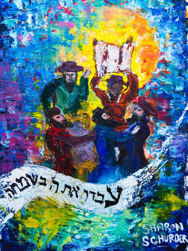 Dancing with the Torah Original Painting