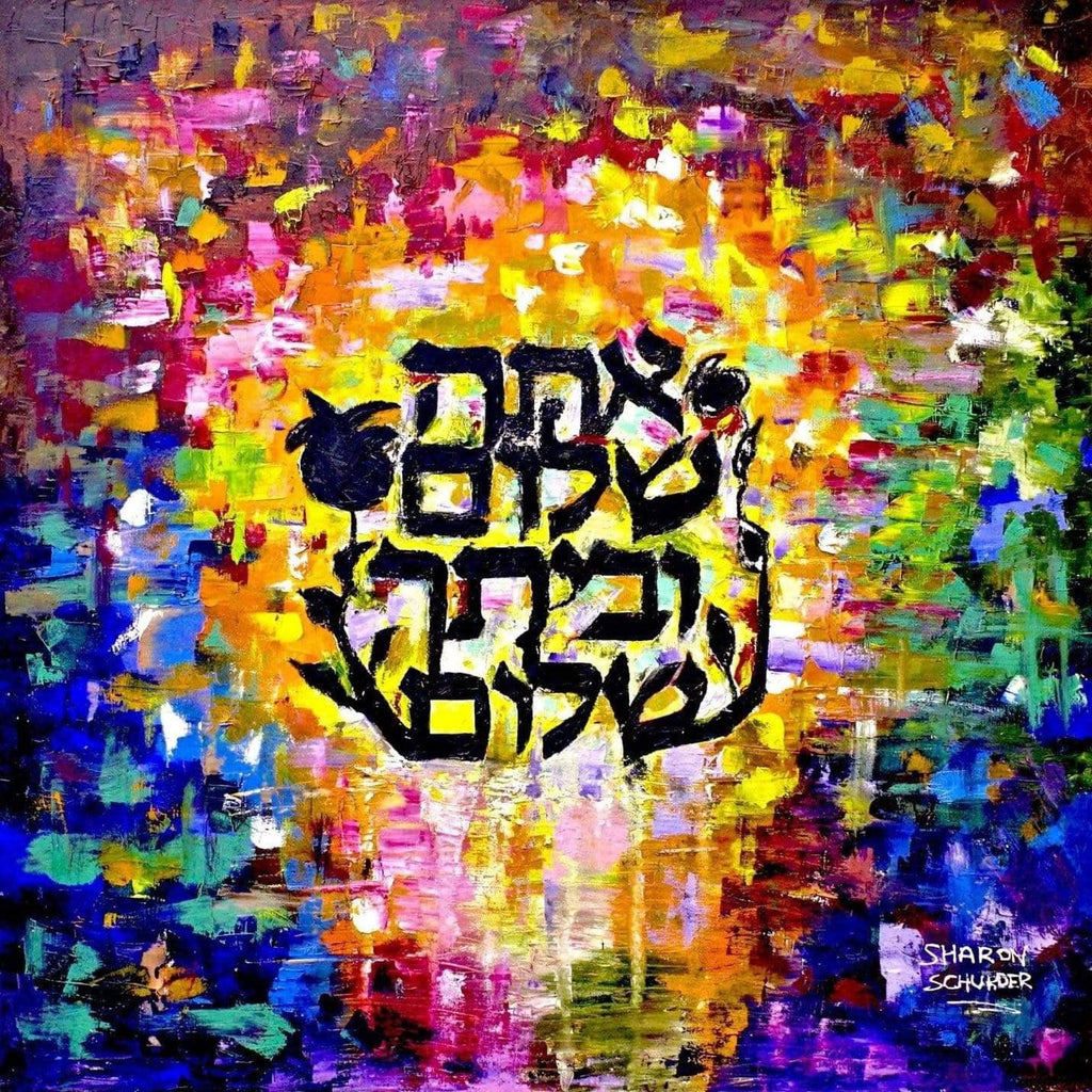 Jewish Art - PEACE / SHALOM - Large - Wall Decor - Jewish Home Decor - House Blessing Gift - Giclée Canvas Print from original Oil Painting - sharonschurderart - jewish_art, jewish_wall_art, judaica_art
