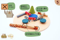 Jolly Thinkers Boardgames - Tasso Safari (棒棒樂)