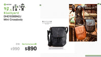 Blackyard - DHE1036BN2J - Mini Crossbody(原價: HK$990)
