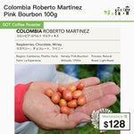 SOT Coffee Roaster - Colombia Roberto Martinez Pink Bourbon 100g
