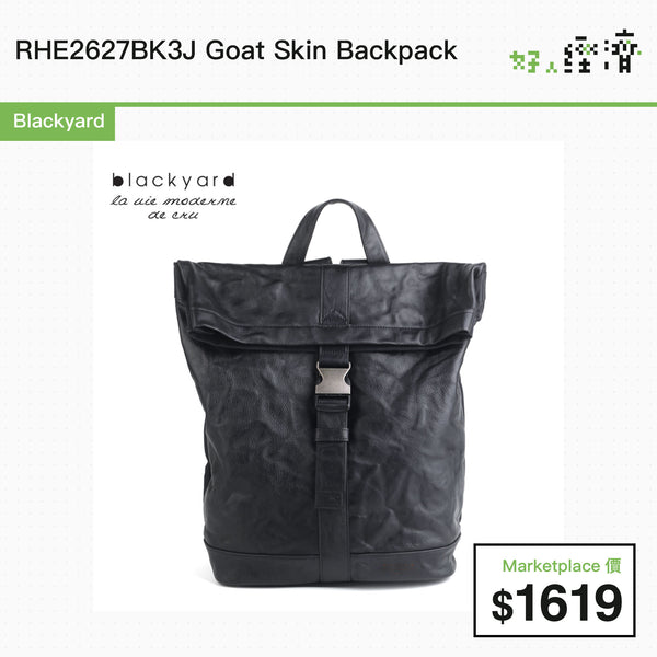 Blackyard - RHE2627BK3J GOAT SKIN BACKPACK