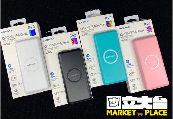Momax - Q. Power Minimal 10000mAh 無線充電流動電源 - For PassionPrime (原價 HK$358.00)