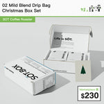 02 Mild Blend Drip Bag Christmas Box Set