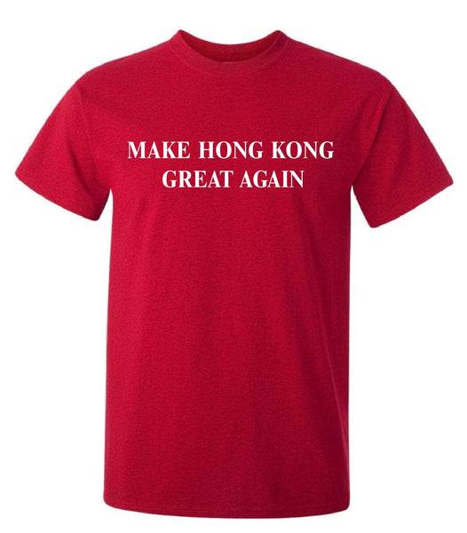 HKAA Make Hong Kong Great Again T恤 (大紅)