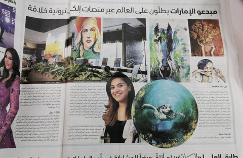 Artezaar.com Online Art Gallery in Dubai UAE in Al Bayan Newspaper