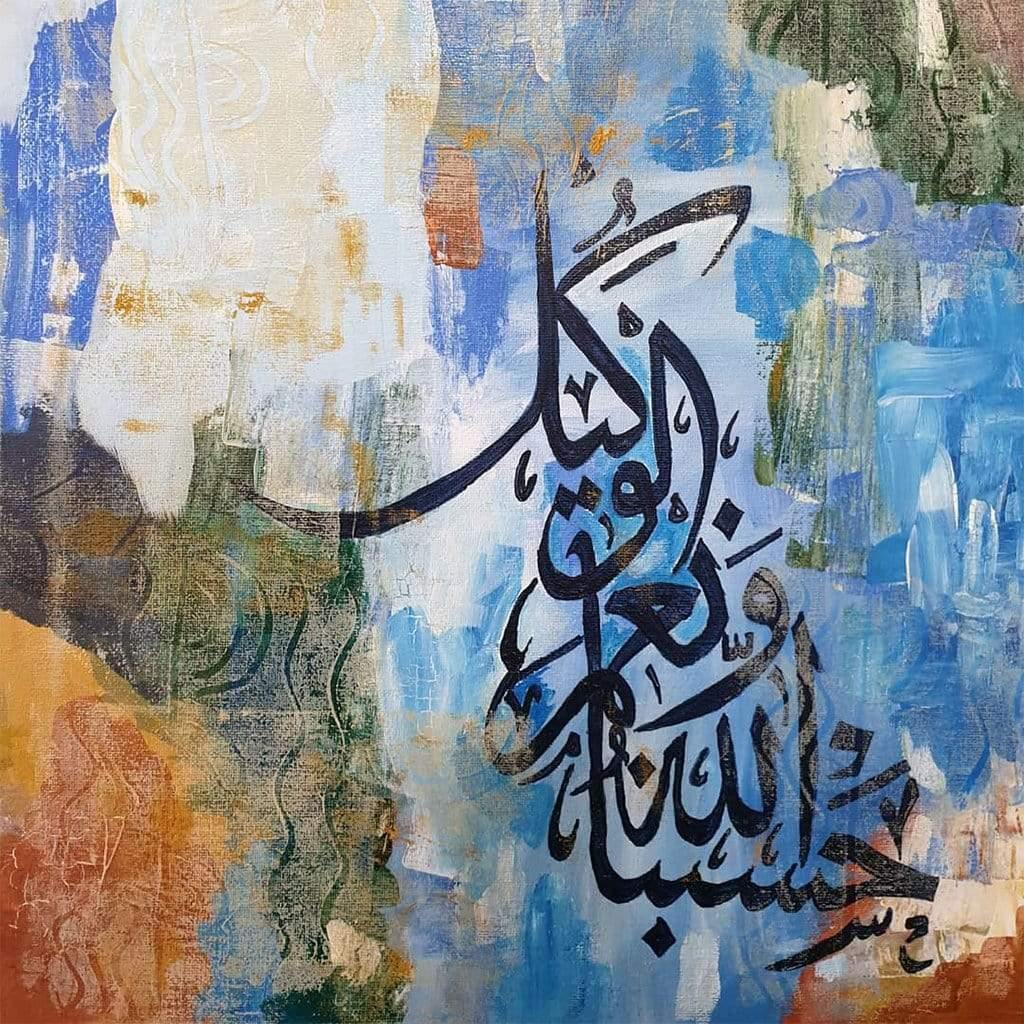 Acrylic Painting Arabic Calligraphy - Blue Buy Now Artezaar Online Art Gallery in Dubai UAE