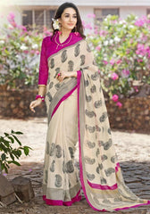 Cream, Pink & Black Color Linen Bhagalpuri Office Wear Sarees : Nitriya Collection  YF-41833