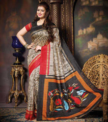 Light Coffee Color Bhagalpuri Casual Wear Sarees :  Krushi Collection  YF-28159