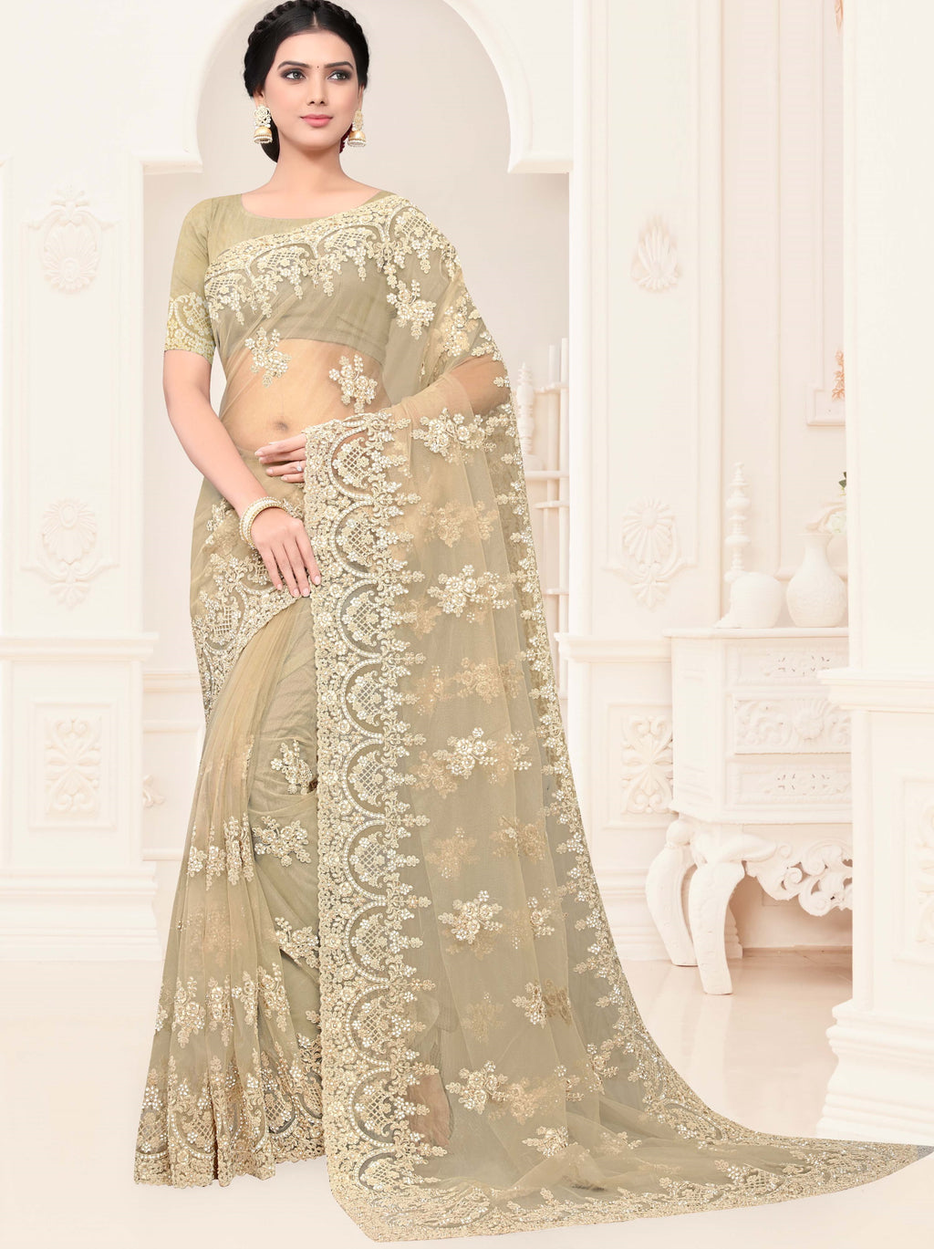 Beige Color Net Trendy Designer Sarees NYF-4197 - YellowFashion.in