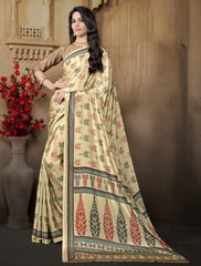 Light Coffee Color Crepe Casual Wear Sarees : Pratibha Collection  YF-43456