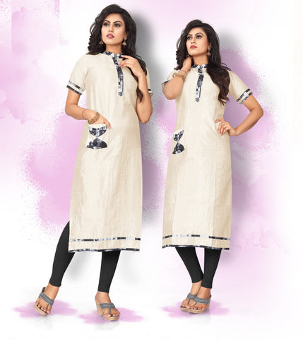 Cream Color Art Silk Readymade Party Wear Kurtis ( Sizes-38,40,42):  Tushika Collection YF-70503