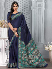 Blue Color Crepe Office Wear Sarees : Tanuja Collection  YF-45314