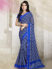 Blue Color Georgette Kitty Party Sarees : Rishima Collection  YF-48949