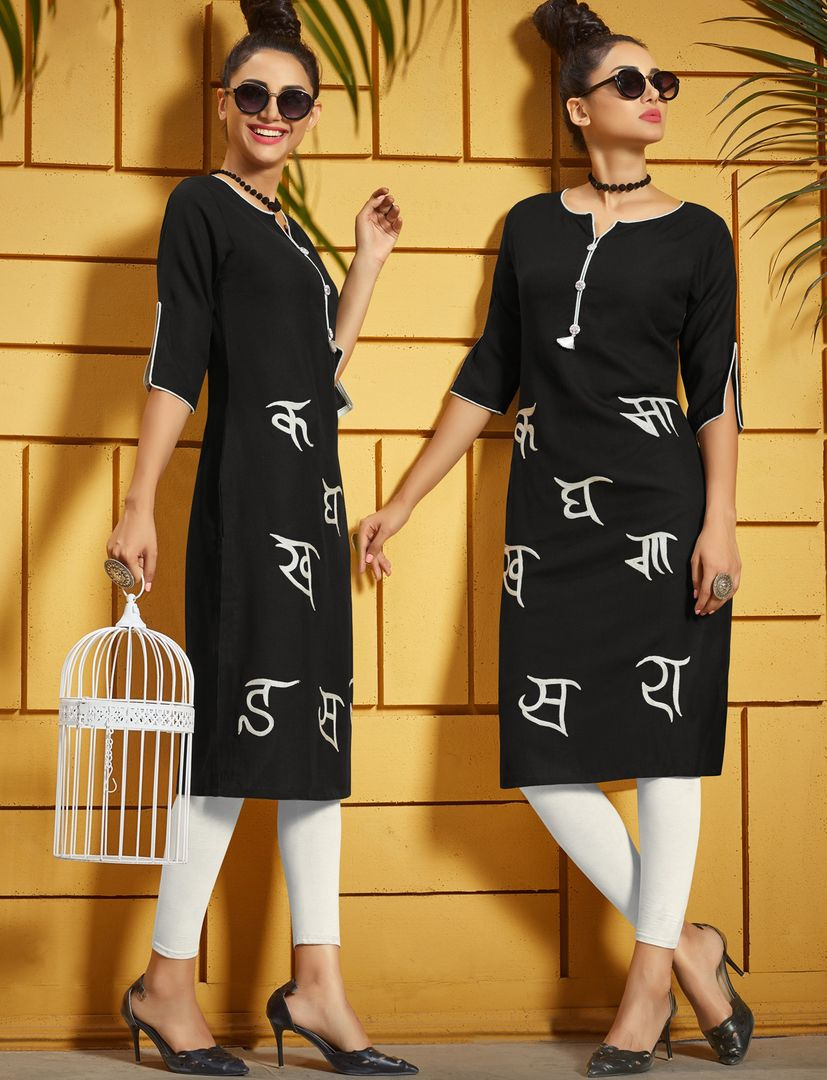 Black Color Rayon Readymade Office Wear Kurtis ( Sizes - 40,42,44): Iniya Collection NYF-3199 - YellowFashion.in