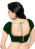 green Color Velvet Readymade Function Wear Blouses ( Sizes - 32, 34, 36, 38, 40, 42 ): Samita Collection  YF-38700