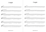 7 'Dope' Major Scale + 5 Arpeggio Harmonisations PDF Download