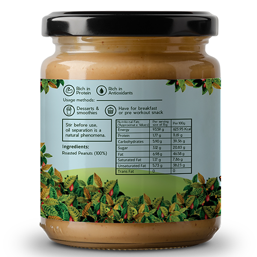 Ambriona - Peanut Butter Creamy | Keto Friendly | All Natural |  Unsweetened | Gluten Free | Vegan |No Added Sugar | Keto | High Protein | 200 g