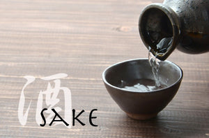10 Things You Need to Know about Sake