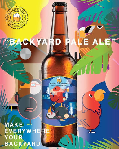 Blackyard Pale Ale - 330ml - 4.7%