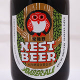 Hitachino Nest Amber Ale - 330ml - 6%