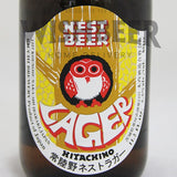 Hitachino Nest Lager - 330ml - 5%