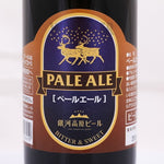 Ginga Kogen Pale Ale - 300ml - 5%