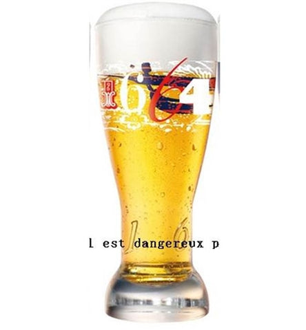 Kronenbourg 1664 Glass - 250 ml