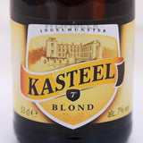 Kasteel Blond - 330ml - 7%