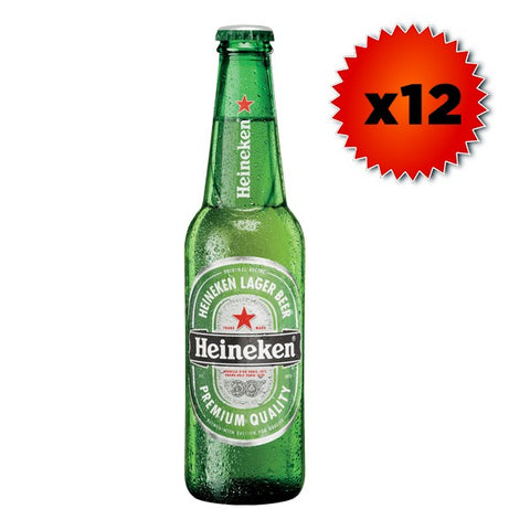 Heineken Beer - 630ml x 12 - 5.0%
