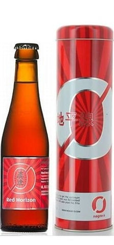 Nogne O Red Horizon 2nd Ed. - 250ml - 13.5% - Anglo-American  Strong Ale
