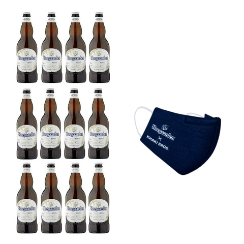 12x Hoegaarden (Big Bottle) - 650ml - 4.9% + 1x Hoegaarden Mask