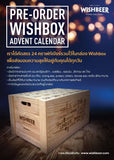 Wishbox Advent Calendar - 24 Bottles