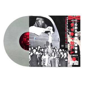 PTSD [Limited Obi Strip Vinyl] (Loretta Records)