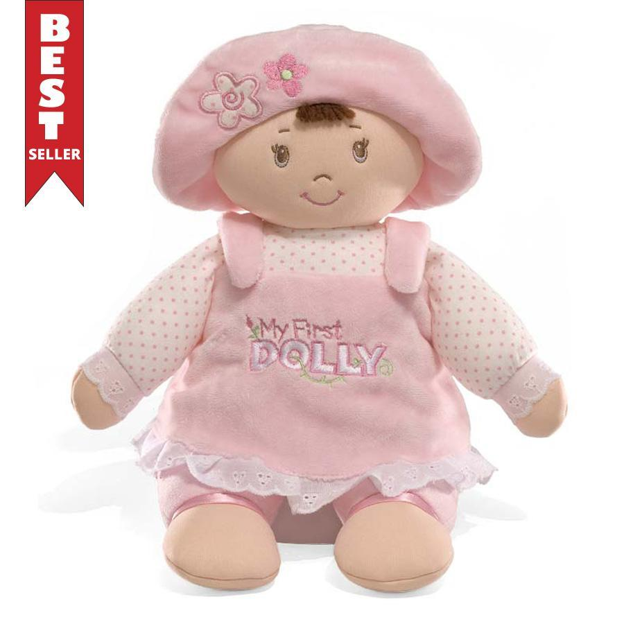 "My First Dolly Brunette, 13"" - Gund - joannas-cuties"