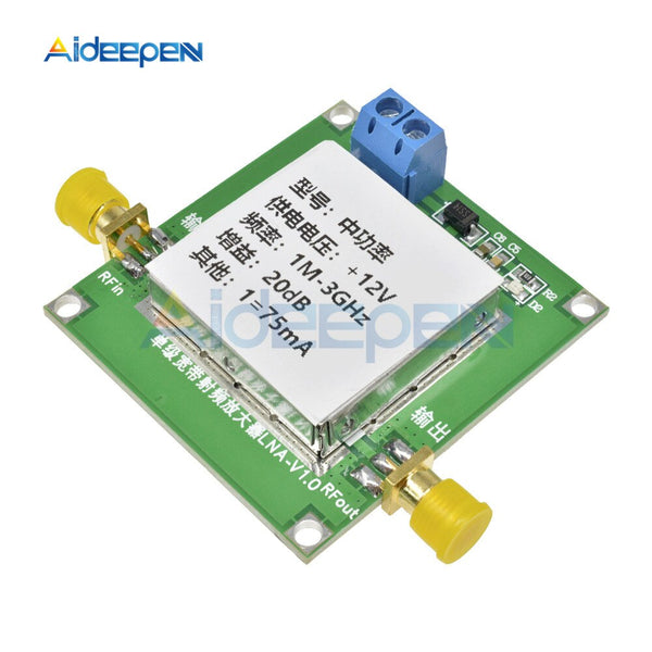 1-3000MHz 2.4GHz 20dB LNA RF Broadband Low Noise Amplifier Module UHF HF VHF New