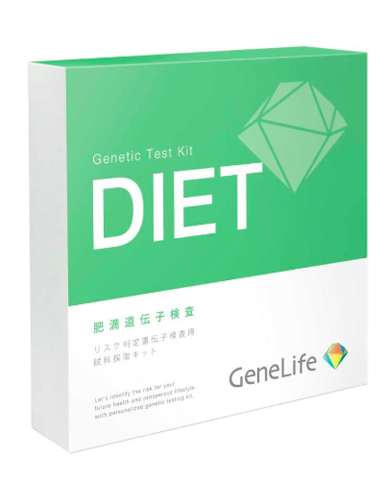 Genetic Testing Kit | GeneLife DIET