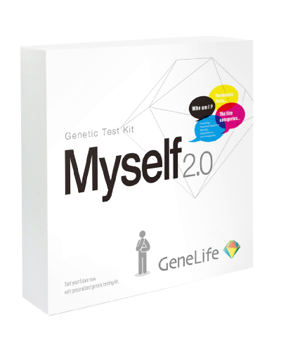Genetic Testing Kit | GeneLife Myself2.0
