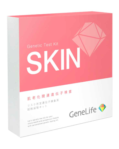 Genetic Testing Kit | GeneLife SKIN