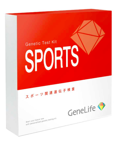 Genetic Testing Kit | GeneLife SPORTS