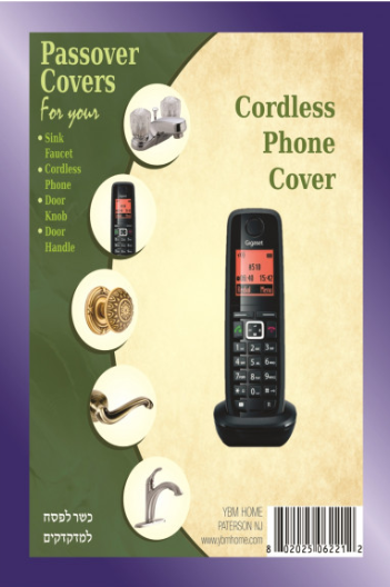 Kosher for Passover Cordless Telephone Cover