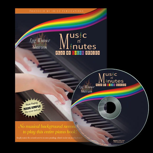 Music in Minutes Play by Color - Lag Baomer/Shavuos