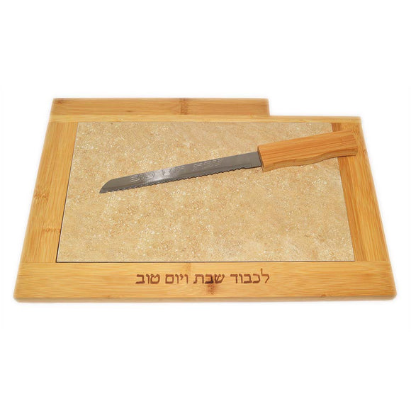 Art Judaica Stone Challah Board with Bamboo Border and Knife, 11
