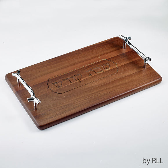 CHALLAH SERVING TRAY, ACACIA WOOD, SILVER HANDLES