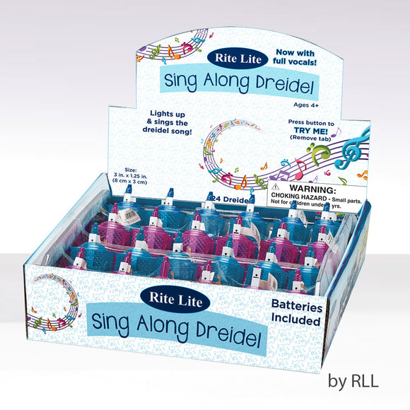 CHANUKAH SINGING DREIDEL, 3